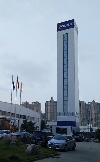 安徽乐库智能停车设备有限公司-图片